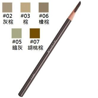 植村秀 SHU UEMURA 武士刀眉筆(H9) 多色供選 4g ☆真愛香水★
