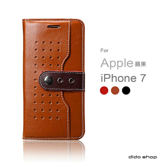iPhone7 (4.7吋) 真皮手機皮套 掀蓋式手機殼 牛皮扣系列 可收納卡片 (FS023)【預購】