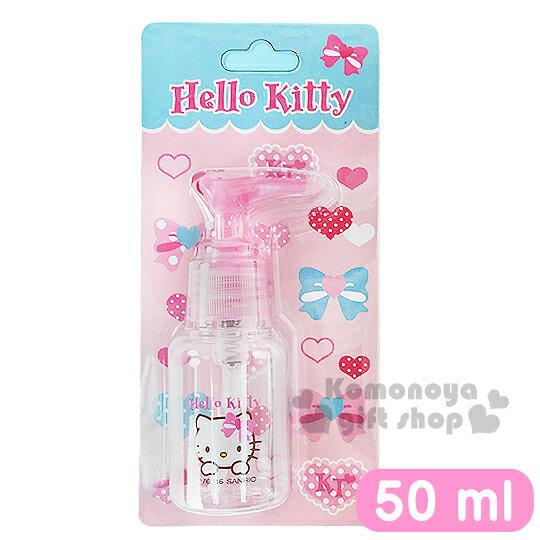 〔小禮堂〕Hello Kitty 按壓式空瓶《透明.粉.大臉.愛心蝴蝶結.50ml》可自由補裝內容物