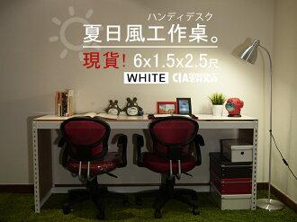 有現貨秒發【免運費】DIY組合角鋼桌 約180x45x75cm 電腦桌/書桌/工作桌/辦公桌♞空間特工♞價格以折扣