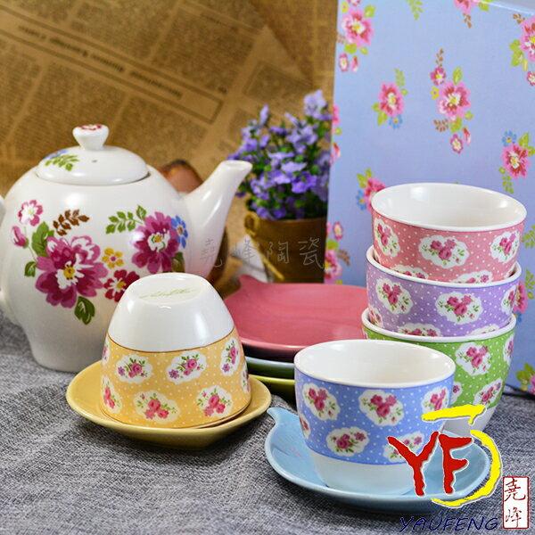 ★堯峰陶瓷★日本美濃燒 碎花下午茶 茶具組 一壺5杯5盤 禮盒