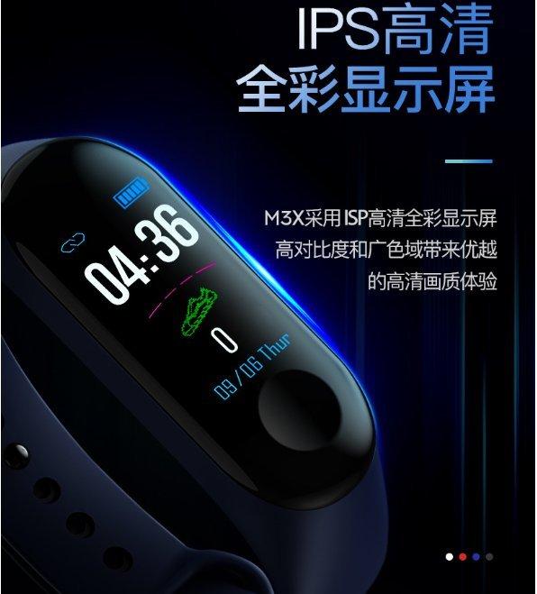 【 一年】2018 彩屏 智能 手環 M3X 監測 3代 IP68 防水 心率 血壓 睡眠
