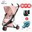 【贈提籃+專用杯架+搖搖椅】荷蘭【Quinny】Zapp Xtra2 Miami嬰兒推車(黑管粉) 0