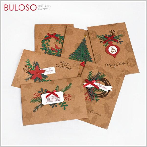 《不囉唆》復古手工聖誕卡賀卡卡片節日祝福(不挑色款)【A427815】