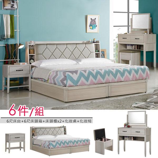 床架組床頭櫃化妝桌化妝椅系列組合【Yostyle】柔娜臥室六件組-雙人加大6尺