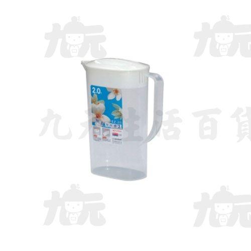 【九元生活百貨】聯府EZ-20桐花冷水壺-2LEZ20