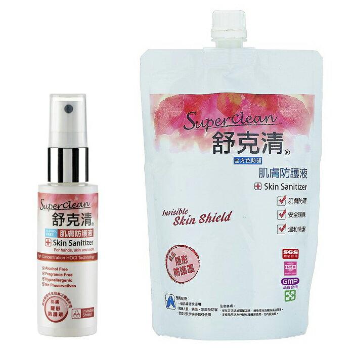 Sclean舒克清 - 肌膚防護液 可攜瓶 50ml + 補充包 600ml 超值組 - 限時優惠好康折扣
