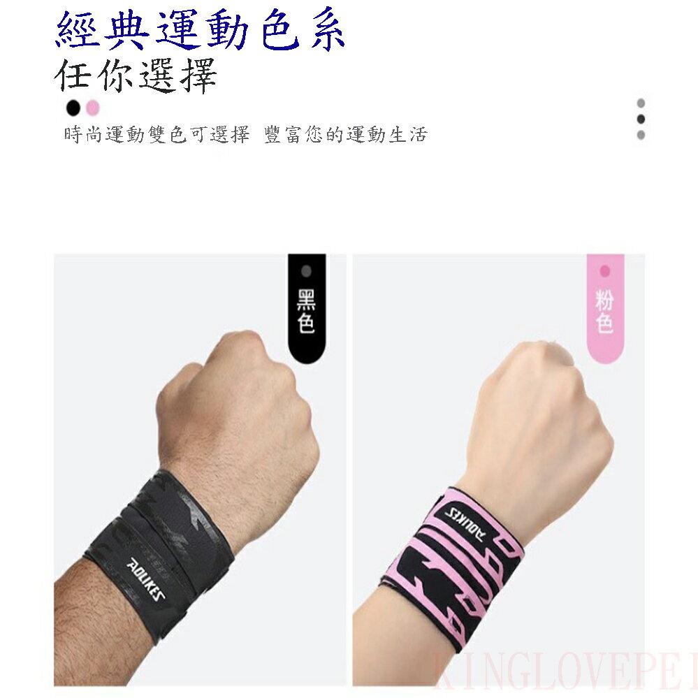 AOLIKES 專業透氣薄款運動護腕 加壓型 可調式 纏繞護腕 羽毛球護腕 籃球護腕 舉重護腕 籃球護腕
