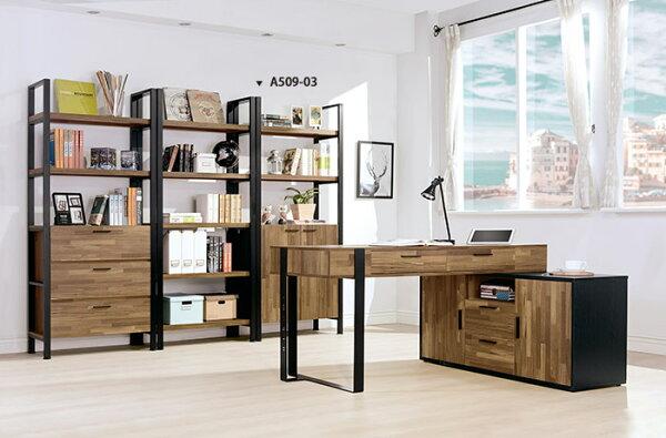 【尚品傢俱】HY-A509-03保羅集成木紋2.7尺二門書櫃
