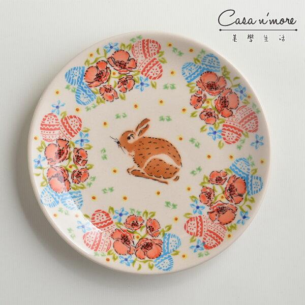 波蘭陶小兔花園系列淺底圓形餐盤陶瓷盤菜盤點心盤圓盤沙拉盤19cm波蘭手工製