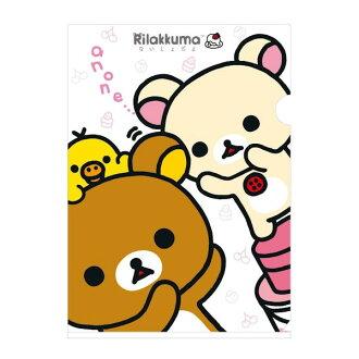 【真愛日本】15082100011懶熊A4文件夾-草莓蛋糕白 SAN-X 懶熊 奶妹 奶熊 拉拉熊 資料夾 文件夾 文具用品
