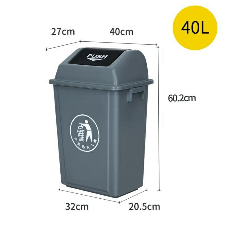 垃圾桶 翻蓋夾縫分類垃圾桶帶蓋大號商用戶外廁所衛生間廚房家用客廳創意