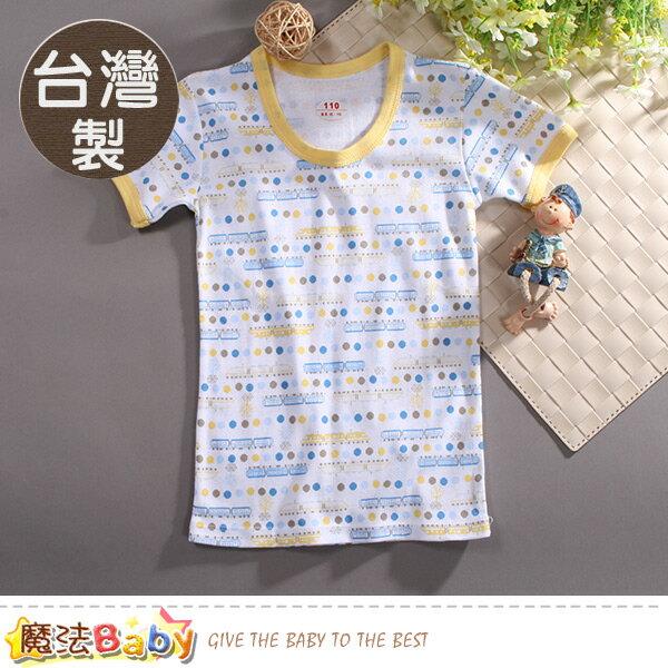 男童裝台灣製純棉居家外出兩用短袖T恤魔法Baby~k50803