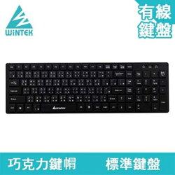 WiNTEK 文鎧 WK710-2 新黑傑克鍵盤第二代 (寬度小於40CM) 電競鍵盤 遊戲鍵盤 電腦鍵盤【迪特軍】