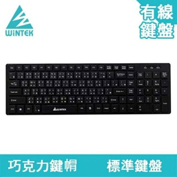 WiNTEK文鎧WK710-2新黑傑克鍵盤第二代(寬度小於40CM)電競鍵盤遊戲鍵盤電腦鍵盤【迪特軍】