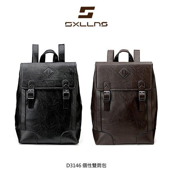 【微笑商城】現貨出清SXLLNS賽倫斯D3146個性雙肩包真皮包後背包