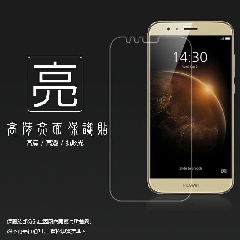 亮面螢幕保護貼 華為 HUAWEI G7 Plus 保護貼