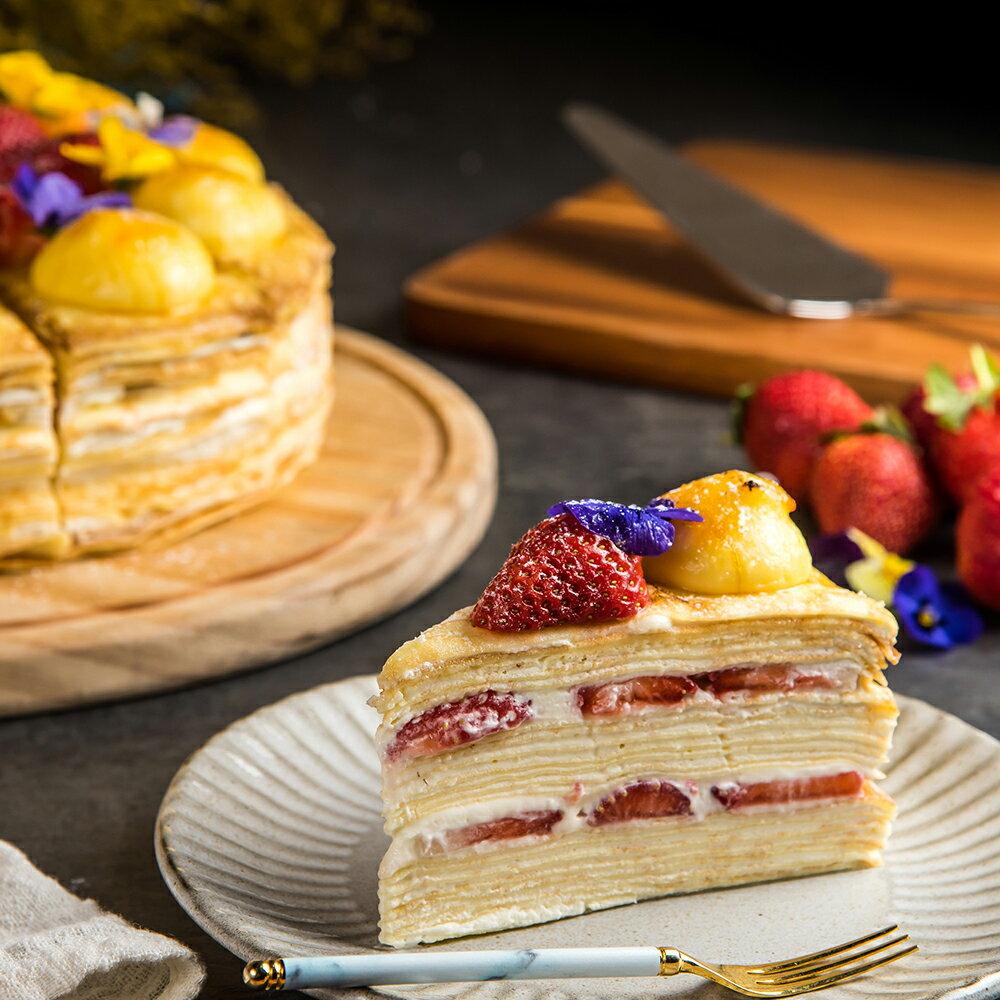 草莓布蕾 千層蛋糕 草莓布丁【Sensei先生千層】 8吋