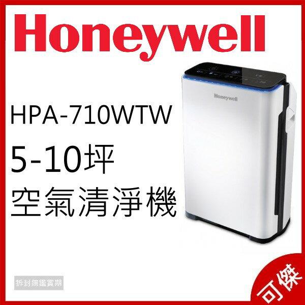 美國 Honeywell 抗敏系列空氣清淨機 HPA-710WTW 5-10坪 空氣清淨機 公司貨  馬達5年保固
