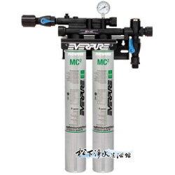 EVERPURE愛惠浦商用MC2濾水器淨水器 / 冷飲/汽水機用
