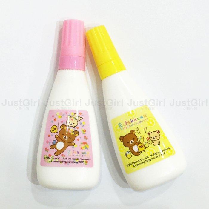 懶懶熊 拉拉熊 Rilakkuma 瓶裝 白膠 2入 文具 39元 正版日本授權 JustGirl