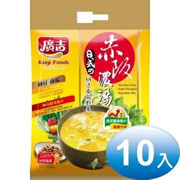 《廣吉》赤阪濃湯-納豆南瓜野菜口味 (10包/袋)