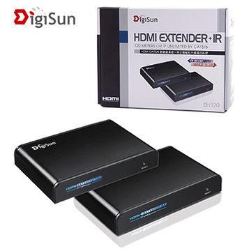 [NOVA成功3C] DigiSun EH120 HDMI 120公尺 Cat5/5e/6影音訊號延長器+同步傳輸紅外線遙控訊號 喔!看呢來