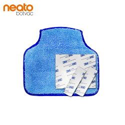 【滿3千10%點數回饋】【美國 Neato】專用拖布套件組