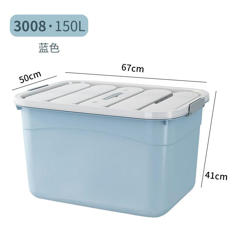 床底收納盒 塑料大號收納箱加厚衣服箱子家用玩具儲物置物盒帶蓋子床底收納盒 『xxs12927』
