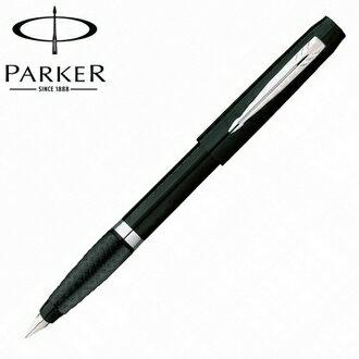 【派克PARKER】喬特系列瑞雅黑桿鋼筆筆尖FP0028270支