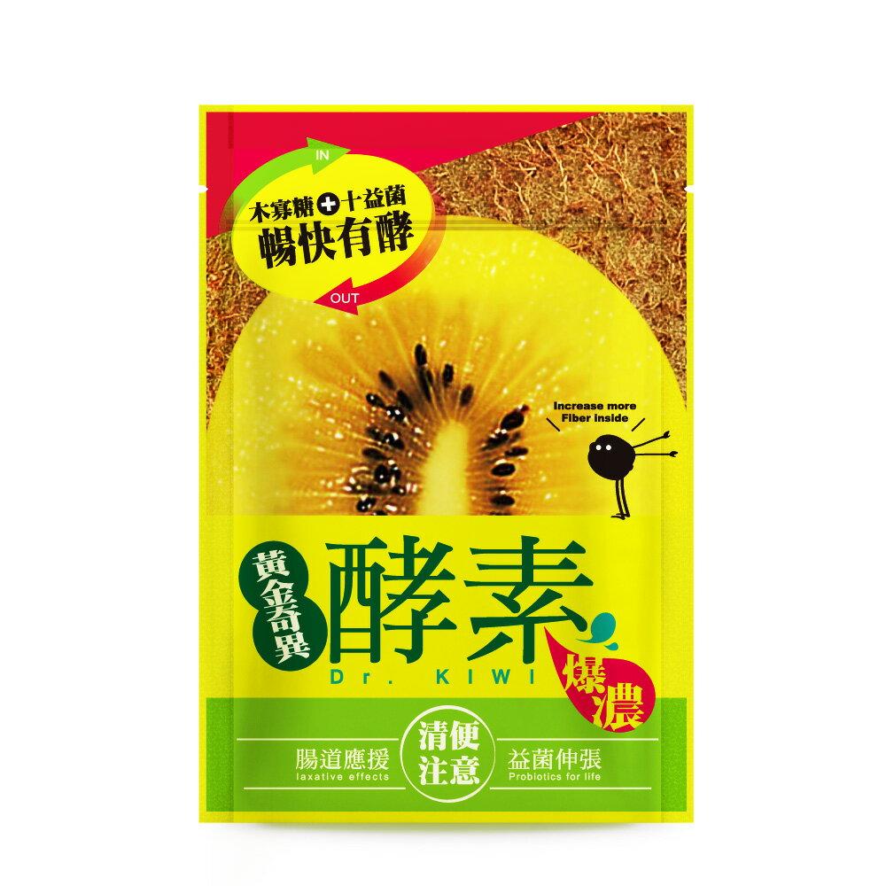 【Lady Wikiki葳琪小姐】Dr.KIWI黃金奇異酵素錠1入(90粒/入)