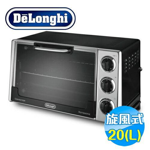 迪朗奇 Delonghi 20公升旋風烤箱 EO2079