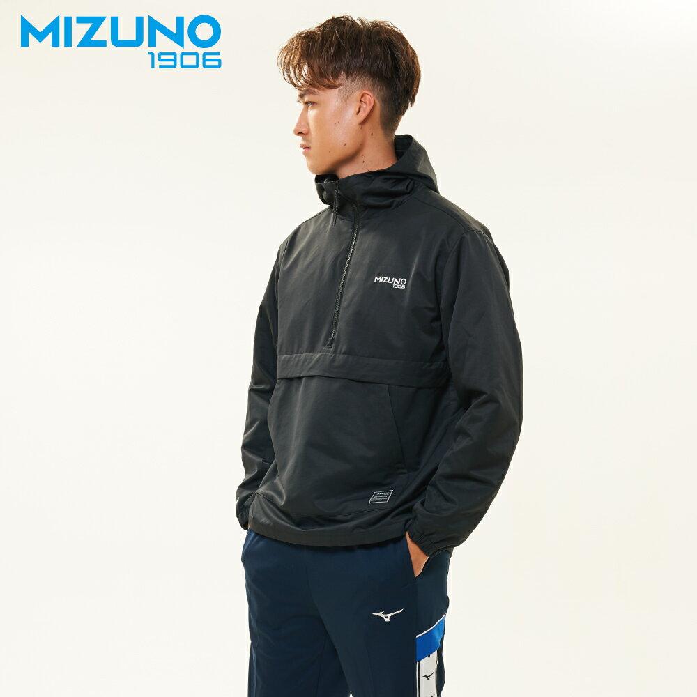 MIZUNO SPORTS STYLE 男款平織防風衣 D2TC957318(灰藍)【美津濃MIZUNO】 2
