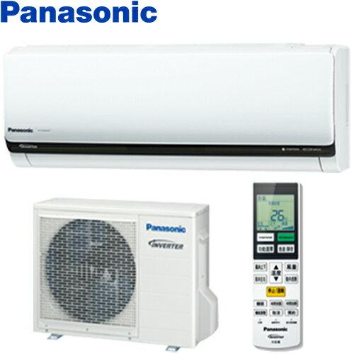 東隆電器:PANASONIC國際CU-LX22YHA2CS-LX22YA2壁掛變頻冷暖冷氣LX系列1級4坪