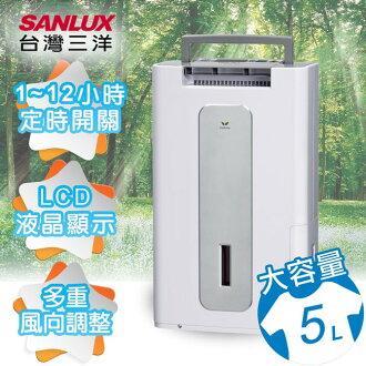 【SANLUX台灣三洋】11公升微電腦液晶顯示除濕機/SDH-1143LA