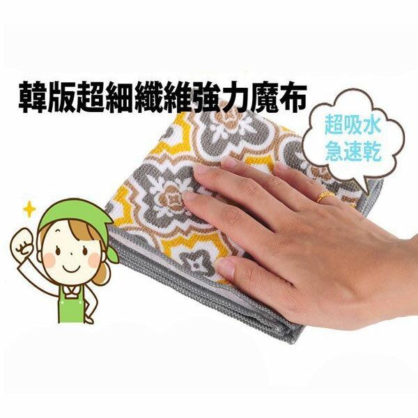 Loxin【SH0313】韓版超細纖維強力魔布 1條 多功能抹布 毛巾 打蠟 洗車 除油污 超吸水 清潔