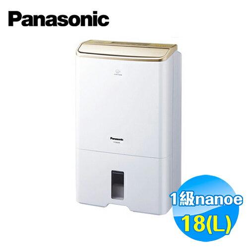 國際 Panasonic 18L nanoe 智慧 清淨 除濕機 F-Y36CXW