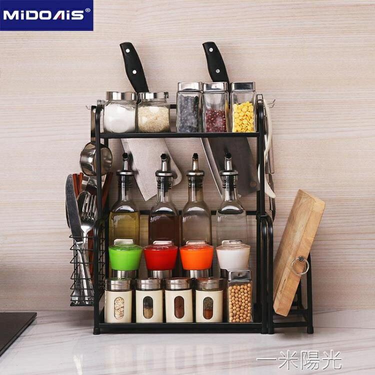 廚房置物架調料架放調料架子多功能油鹽醬醋收納架刀架落地多層架yh