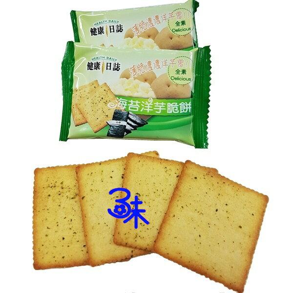 (馬來西亞) 健康日誌洋芋脆餅-海苔 408公克 95元 【4711402825837】(海苔洋芋脆餅) 另有蒜味,起士,泡菜,黑麻!▶全館滿499免運 1