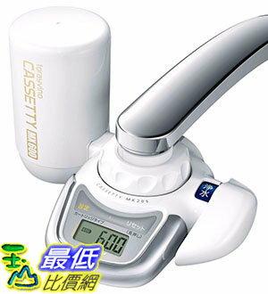 [106東京直購] TORAY 東麗 MK205X 生飲淨水器-迷你型 205MX