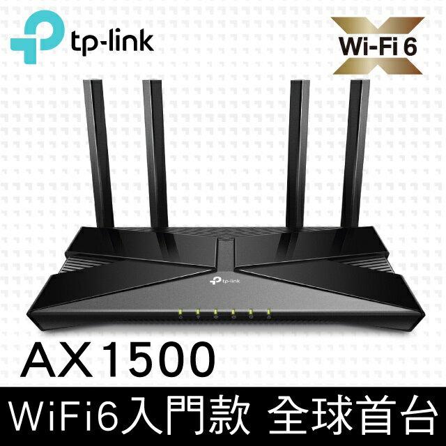 【宏華資訊廣場】TP-Link - Archer AX10 AX1500 wifi 6 802.11ax Gigabit雙頻無線網路分享路由器