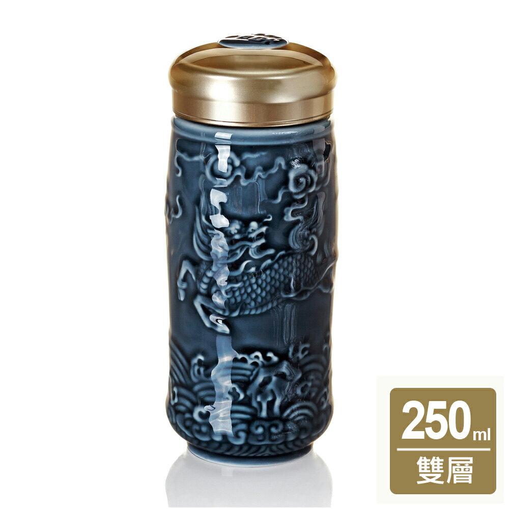 《乾唐軒活瓷》麒麟隨身杯 / 大 / 雙層 / 礦藍