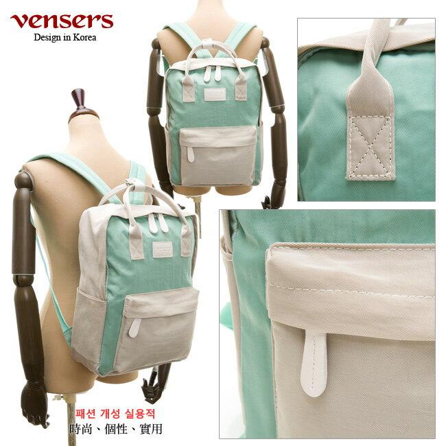【vensers】 都會風後背包 (RB0890401卡其綠) 2