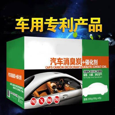 【500g汽車消臭炭包-50g*10包/盒-1盒/組】車用竹炭包新車除甲醛除異味木碳包-7201016