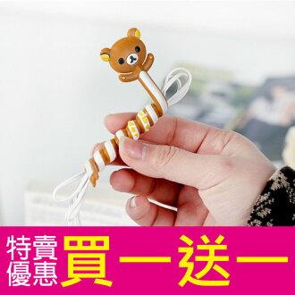 集線器/拉拉熊(咖啡)(買一送一)【天空樹生活館】(sk2)