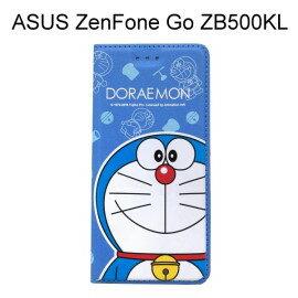 哆啦A夢皮套[大臉]ASUSZenFoneGoZB500KL(5吋)小叮噹【台灣正版授權】