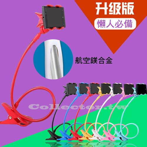 360度手機懶人支架(二代雙夾升級版) 彎曲蛇管床頭手機支架