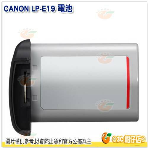 Canon LP-E19 原廠鋰電池 原電 LPE19 鋰電池 適用 1DX Mark II 1DXII 1DX2