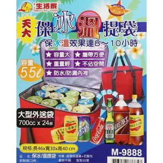 【九元生活百貨】 強效保溫外送袋/55L保溫提袋 保冷袋 保冰袋