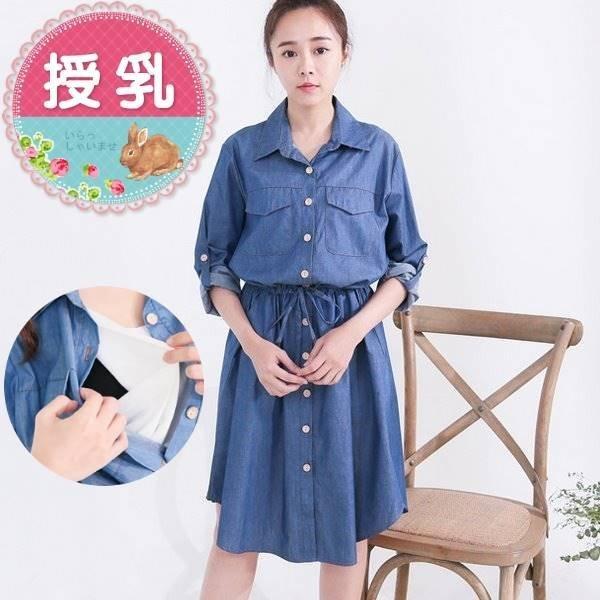 漂亮小媽咪 韓國哺乳裙 【B6258GU】 牛仔襯衫 牛仔裙洋裝 長袖 可反折七分袖 哺乳 孕婦裝
